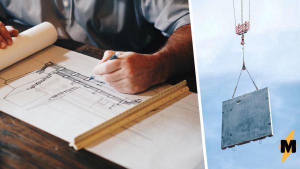 Клиент ждал, когда ему построят дом, и зря не следил за работой. Чтобы там жить, нужно поделить себя на 2 части