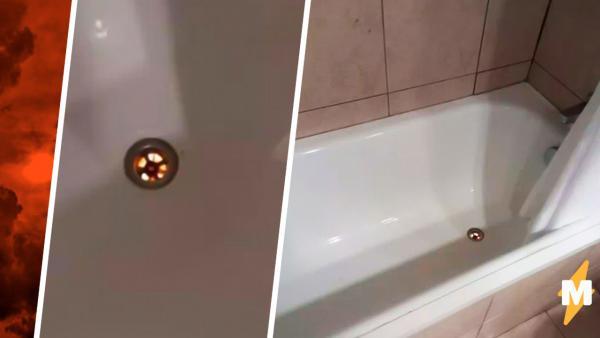 Постоялица отеля зашла в ванну и увидела в сливе сияние. Ей быстро объяснили, почему это портал в никуда