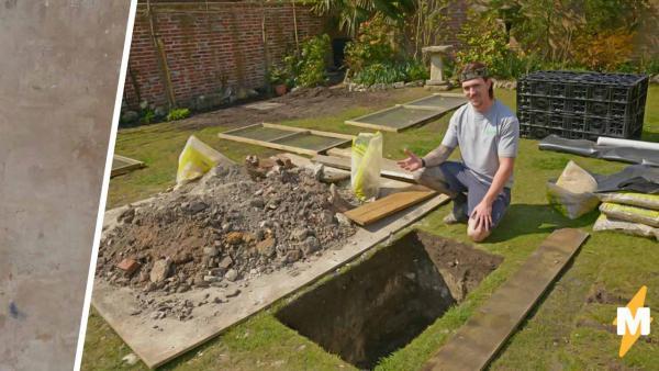 Строители копали двор для патио и отбросили лопаты. Если в земле была целая семья, то кто был в доме?
