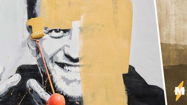 Люди узнали о граффити с Алексеем Навальным и выбрали юмор. Ведь устранение рисунка - сюжет для шоу о полиции