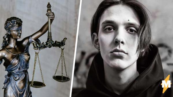 Тима Белорусских получил приговор за наркотики, и люди недовольны. Они уверены - суд был слишком гуманным
