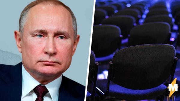 Владимир Путин обратился к Федеральному собранию, а люди шутят. Зрители в зале – готовый мем «наелся и спит»