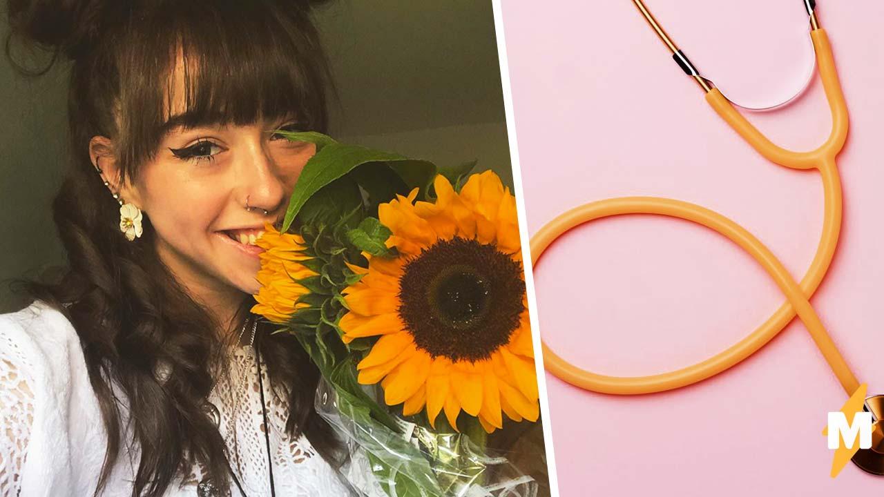 Блогерша с синдромом Туретта показала, как выглядит болезнь. И это не ругань и свист  всё гораздо страшнее