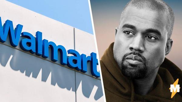 Торговая сеть Walmart увидела в лого Канье Уэста для Yeezy своё. Но фаны нашли главное отличие брендов