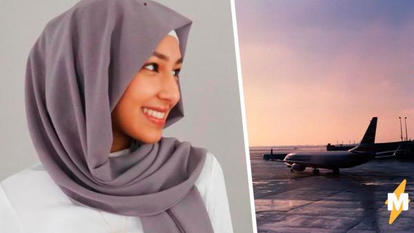 Мама повязала дочери хиджаб и помогла этим на границе. Та стала самым не подозрительным человеком (нет)