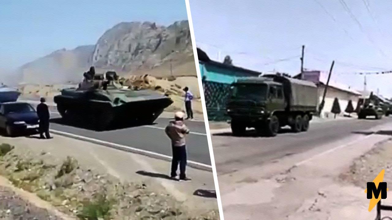 Что происходит на границе между Таджикистаном и Киргизией. Из-за вооружённого конфликта люди боятся войны