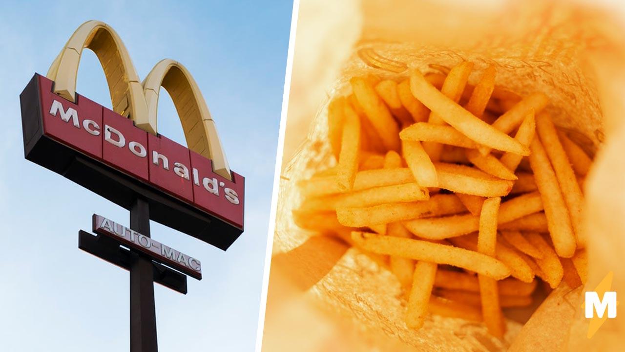 Работник Макдоналдса показал масло для картошки фри, и это хук по аппетиту. К такому людей жизнь не готовила