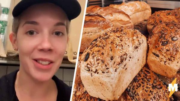 Работница супермаркета рассказала, куда пропадает просроченный хлеб. Теперь перехочется брать свежий батон
