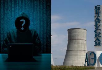 Сайт БелАЭС предупредил об аварии, а власти Беларуси — о хакерской атаке. Но люди уверены — не всё так просто