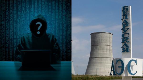 Cайт БелАЭС сообщил о неполадках, а власти Белоруссии - о хакерской атаке. у людей вопросы к безопасности