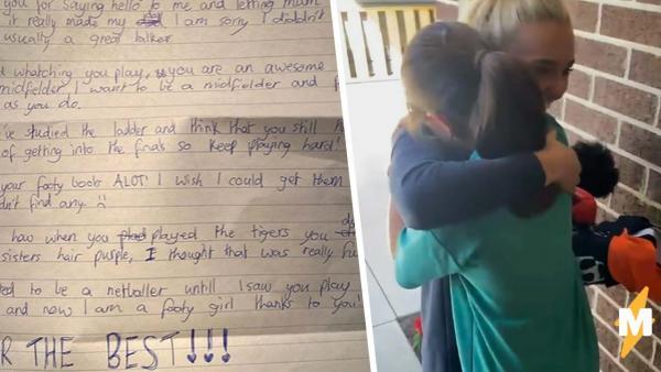 Девочка отправила письмо кумиру, та не ответила, но исполнила мечту ребёнка всё равно. Достаём носовые платки
