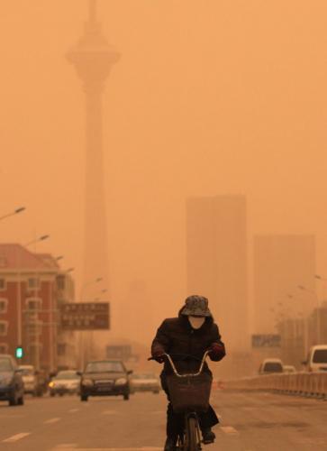 Как бы выглядели города, если бы их построили на Марсе? Чтобы узнать, достаточно посмотреть на фото из Китая