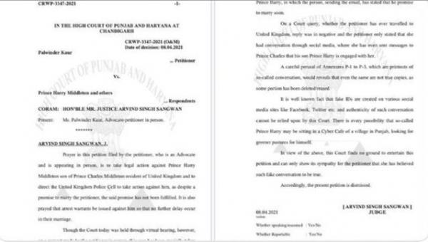 Адвокат уверена, что принц Гарри её обманул, женившись на Меган Маркл. Переубедить её не в силах даже суд
