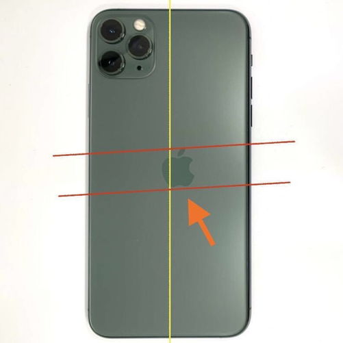 Клиент купил iPhone с кривым логотипом и возвращать его не стал. Не зря - ошибка Apple дороже нового телефона