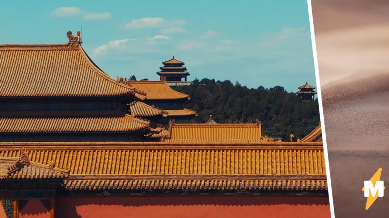 Как бы выглядели города, если бы их построили на Марсе Чтобы узнать, достаточно посмотреть на фото из Китая