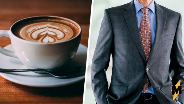 Босс отбирает кандидатов на собеседовании по одной чашке кофе. Тест прост как мир, но не все его проходят
