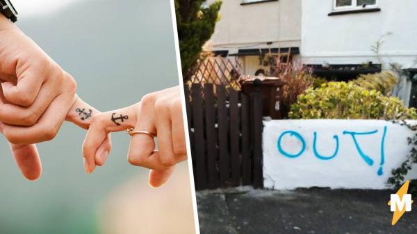 Пара переехала в спокойный район, но их соседи злы. Они уверены: рядом с ними поселились опасные колдуны