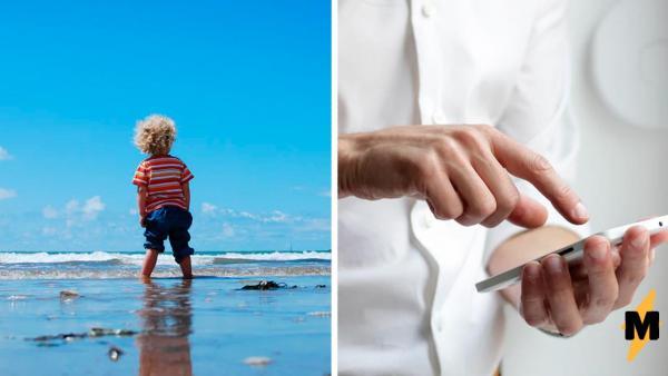 Мальчик дал отпор телефонным мошенникам, а отец не понимал, почему. Ответ удалил его самооценку с лица земли