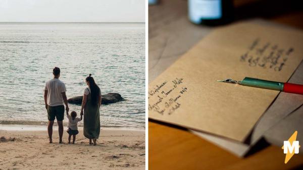 Дочь нашла старые письма, а в них пугающий секрет родителей. Она узнала, что они забрали у её брата и сестры