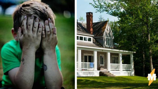 Супруги услышали плач в саду и испугались, ведь у них нет детей. Но незнакомец думал ровным счётом наоборот