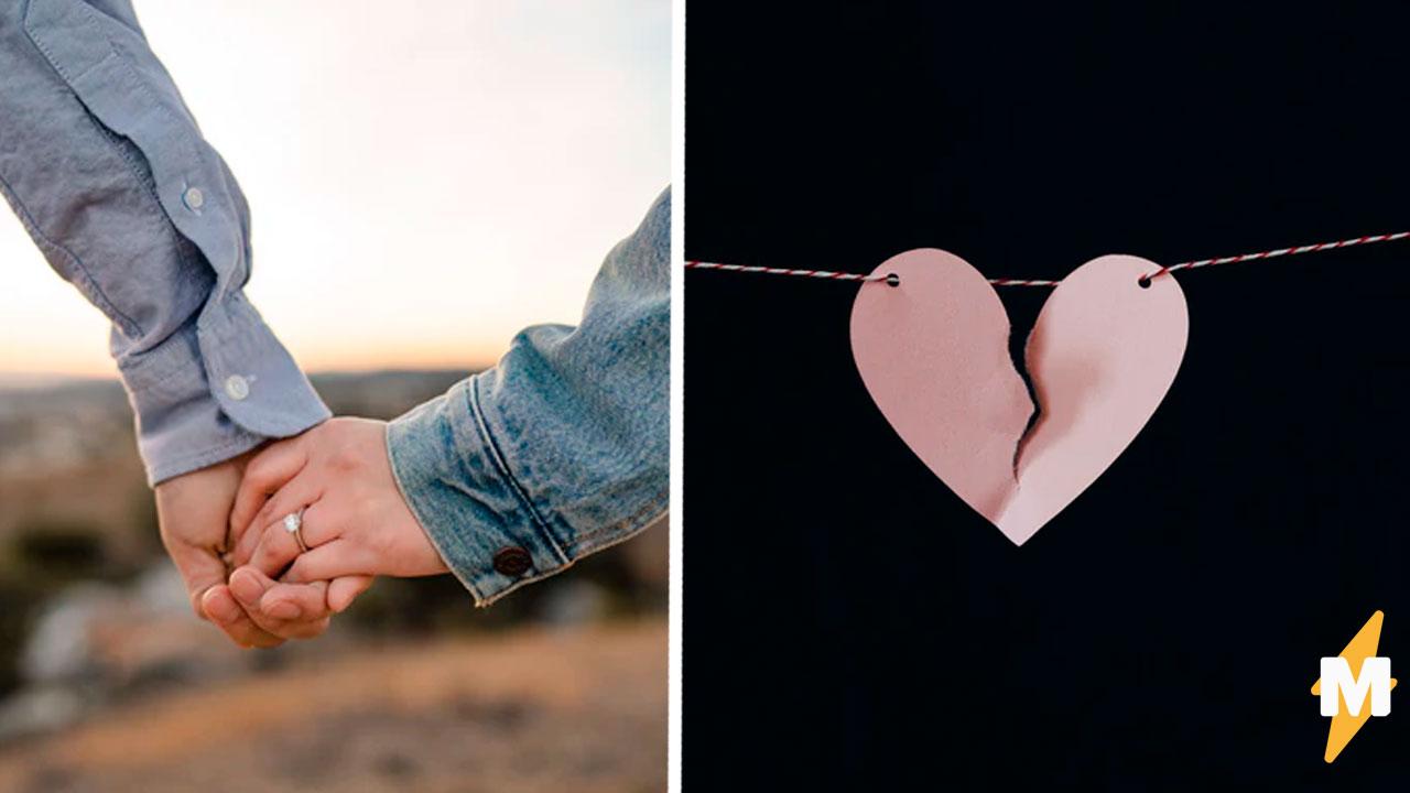 Романтик узнал, со сколькими девушками можно встречаться сразу. Если превысить число  жизнь не будет прежней