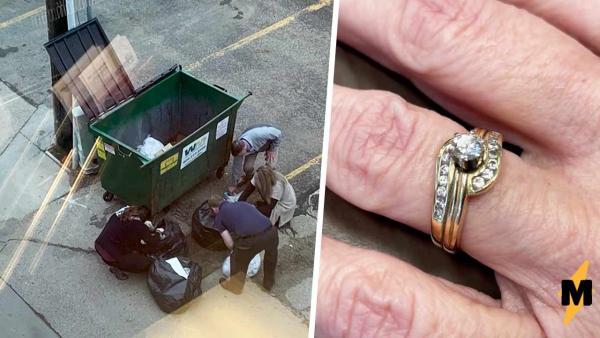 Коллеги нырнули в помойку, чтобы помочь товарищу найти кольцо. В битве с мусорными мешками они, увы, проиграли