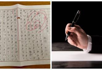 Семилетка не знала, как писать эссе, но выдала золото. Так учитель и узнал, что растит философа уровня Джокера