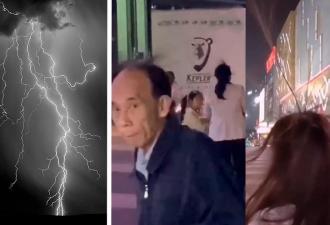Люди на видео подходят к торговому центру, и их волосы встают дыбом. Хуже цен в этом городе только физика