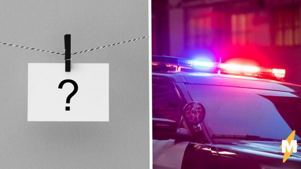 Офицеры остановили водителя, проехавшего на красный свет, и не пожалели, что заглянули в авто.