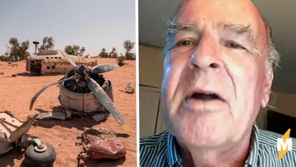 Выживший после падения самолёта поделился своим опытом. Чем он питался, лучше не знать даже Беару Гриллсу