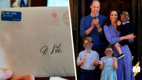Девочка получила письмо от принца Джорджа, закрыв глаза на скепсис. И вы тоже так сможете, если захотите