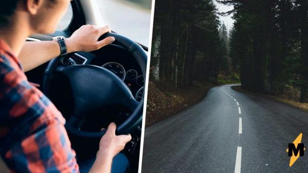 Водители из США сломались от новой дороги, набивая фейлы. Для них это экзотика, а для русских — обыденность