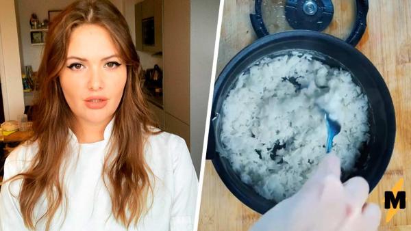 Шеф-повар раскрыла тайну идеально рассыпчатого риса на видео. Леонардо да Винчи аплодирует девушке стоя