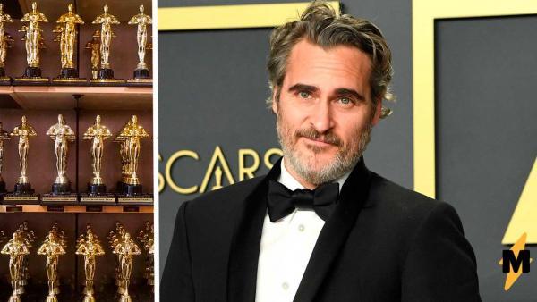 """""""Оскар"""" за главный мем кинопремии получает Хоакин Феникс. Ведь актёр знает, как завершить церемонию красиво"""