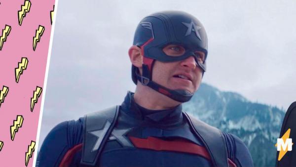 Новый Капитан Америка улыбнулся и открыл портал в ад. В нём - мемы, и они сделают больно (Кэпу)