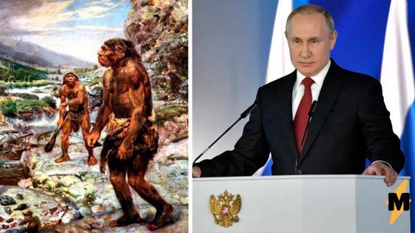 Слова Владимира Путина об ориентирах для молодёжи стали мемом. И в нём есть место как Наруто, так и биологии