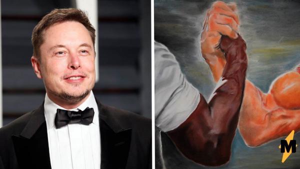 Гражданин Илон Маск, пройдёмте. Парень обвинил бизнесмена в плагиате, и как вам такое, мемоделы?