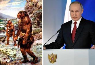 Слова Владимира Путина об ориентирах для молодёжи стали мемом. Тренд заряжен на гордость Наруто (и предками)