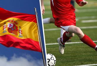 Сборная Испании по футболу провела матч, но главное — не счёт. Соперник был из страны, которую игроки не знают