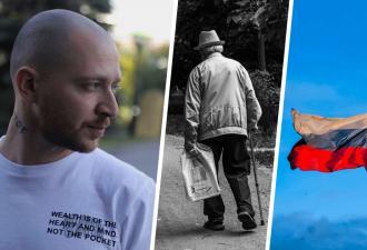 Певец из Томска, неудержимый пенсионер и Oxxxymiron. Люди нашли своих героев на кадрах с митингов 21 апреля