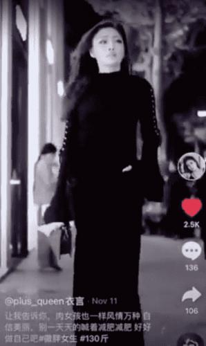 Блогерша показала, как выглядят плюс-сайз модели в Китае. По сравнению с ними Эшли Грэм – необъятное море