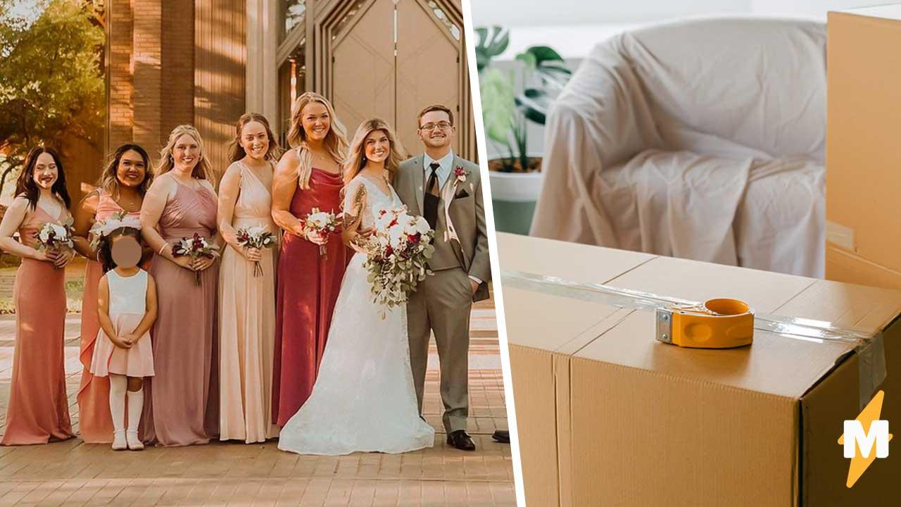 Невеста поняла, что подруги не придут на свадьбу, но не расстроилась. И придумала лайфхак, изменивший её жизнь