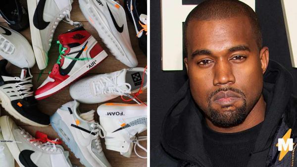 Аукцион Sotheby's продаст кроссовки Канье Уэста. Когда фаны увидели их, отправили лот с молотка на помойку