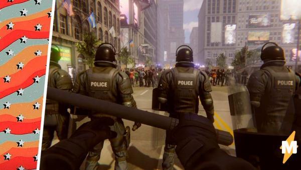 Новый симулятор Riot Control Simulator расстроил геймеров. Если вы против копов на протестах – то их поймёте