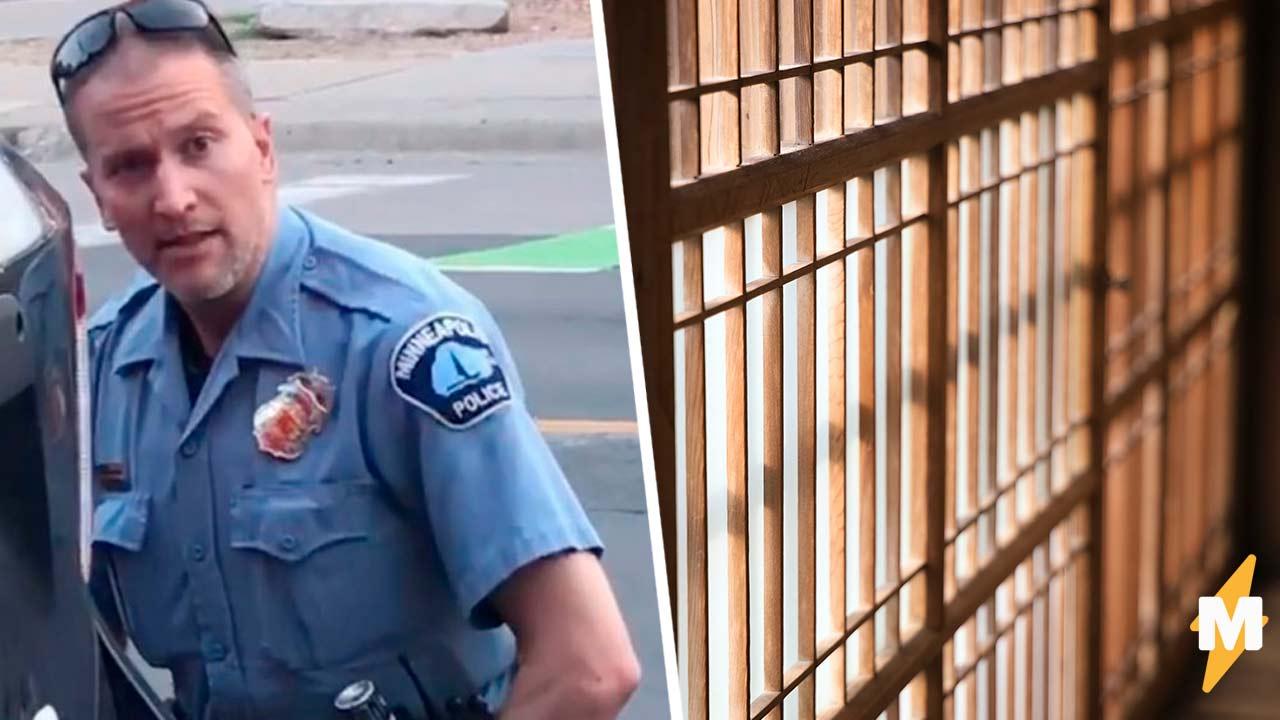 Суд признал экс-полицейского Дерека Шовина виновным в смерти Джорджа Флойда. Но россияне не за BLM  они злы