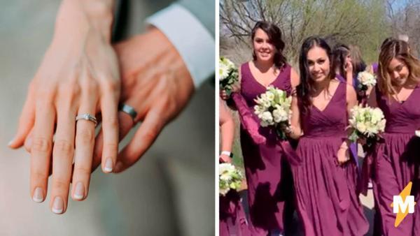 Подружки на свадьбе пранкнули пару, и реакция невесты – боль. Ведь от дефиле в этой обуви не спасут извинения
