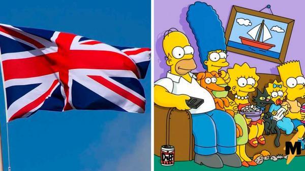 Мардж сменила имя, а Гомер стал клоном принца Филиппа. Это не шутка, а новые «Симпсоны» от британского комика