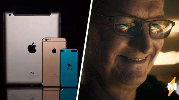 Ухмылка Тима Кука на презентации Apple – мем. Вот что чувствует миллиардер, когда видит кошельки нищих