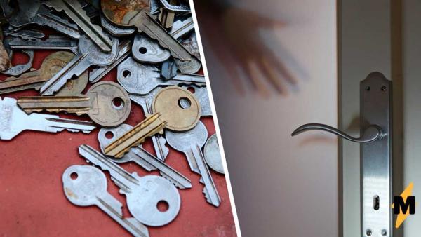 Фокусник сделал дубликат ключа из подручных средств. Безопасность вышла из чата, ведь так может каждый