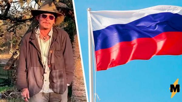 Джонни Депп заговорил по-русски, и фаны – самые счастливые. Актёр выучил пару слов, но и этим разбил сердечки